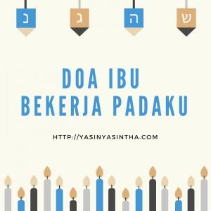 Yasinyasintha Blog q